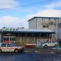 Photos: 野幌