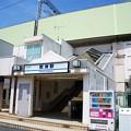Photos: 鮫洲