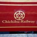 写真: Chichibu-Railway