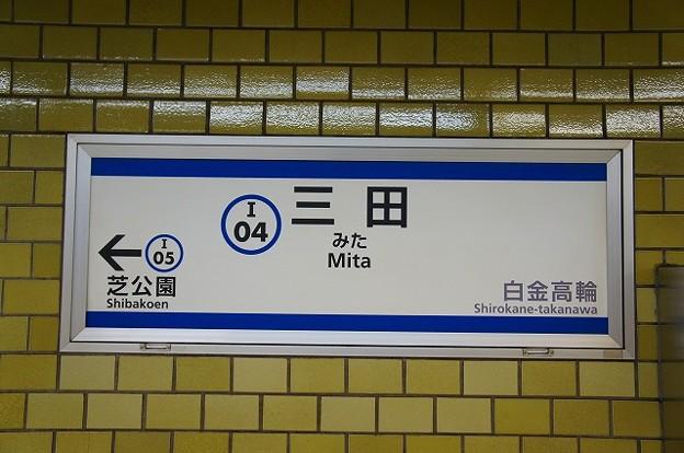 I04 三田