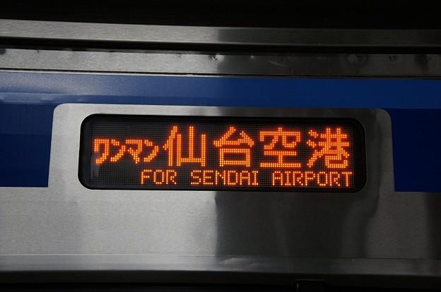 ワンマン 仙台空港