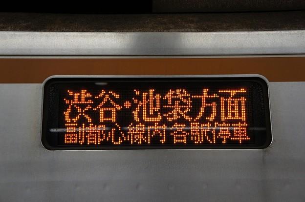 渋谷・池袋方面 副都心線内各駅停車