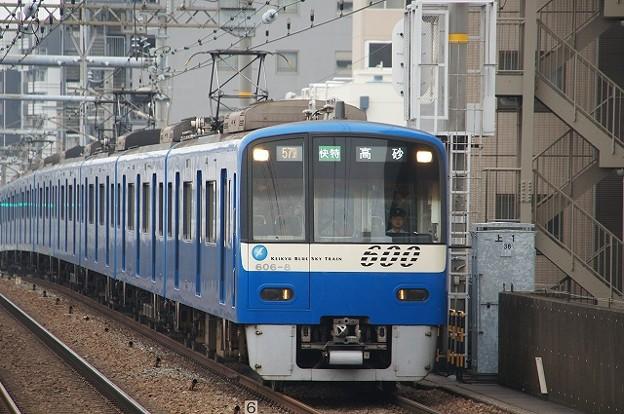 DSC02871