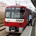 Photos: 1000系