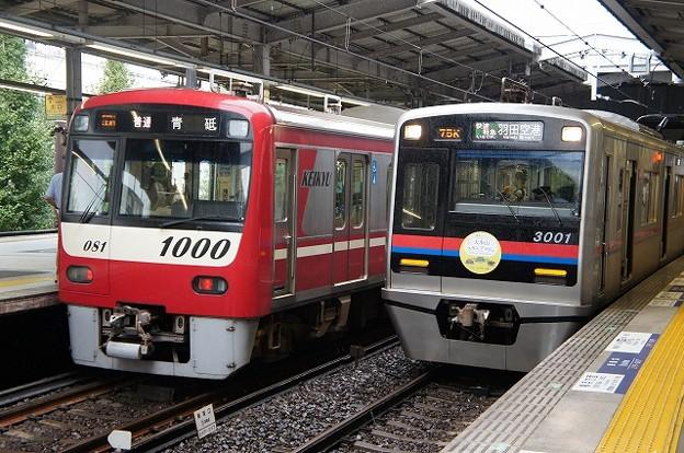 1000系×3000系