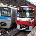 1000系×3050系