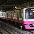 写真: N800系
