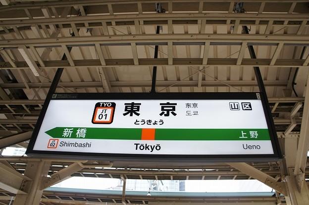 JT01 東京