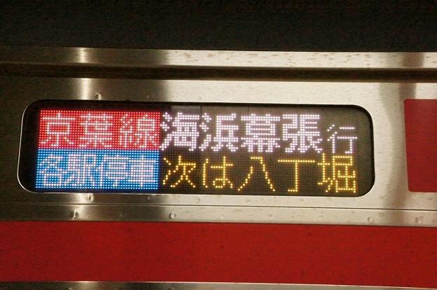 京葉線各駅停車 海浜幕張