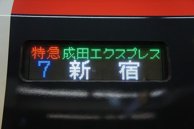 特急成田エクスプエス 新宿