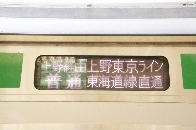 上野経由普通 上野東京ライン東海道線直通