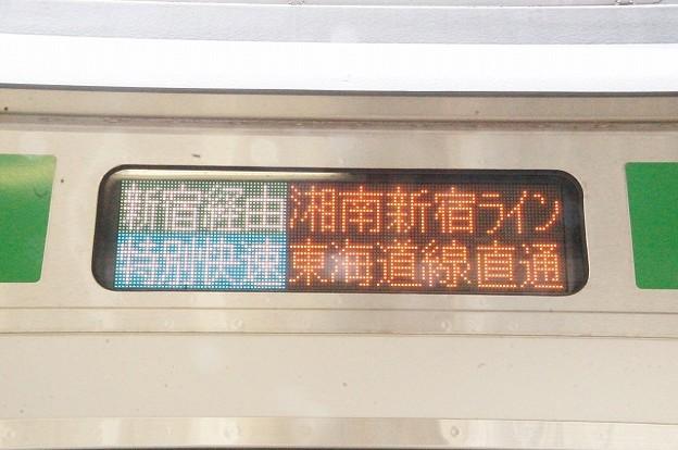 特別快速 湘南新宿ライン東海道線直通 新宿経由
