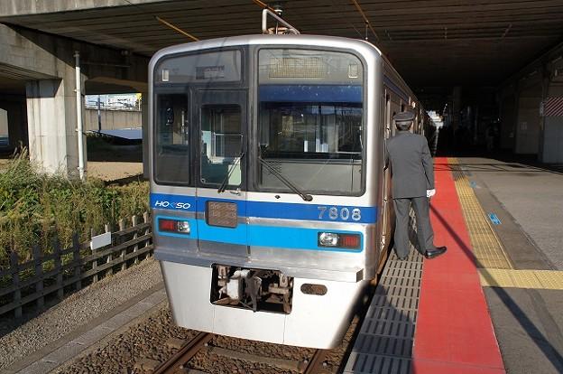 7300系