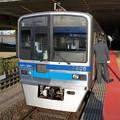 Photos: 7300系