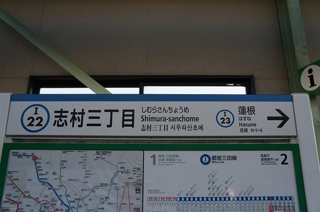 I22 志村三丁目
