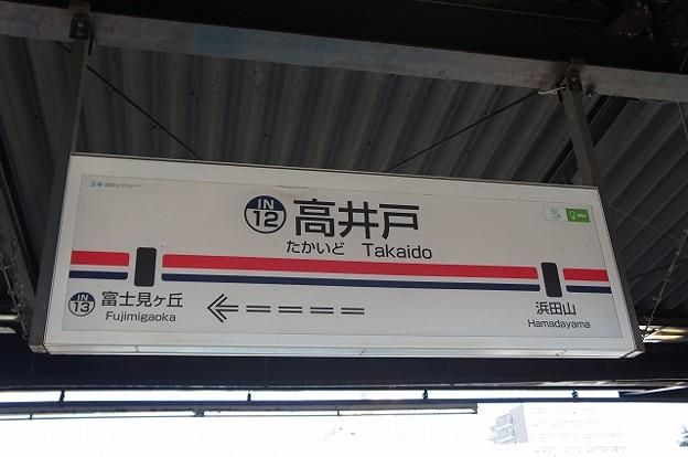 IN12 高井戸