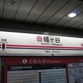 Photos: KO03 幡ヶ谷