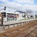 写真: 上総清川