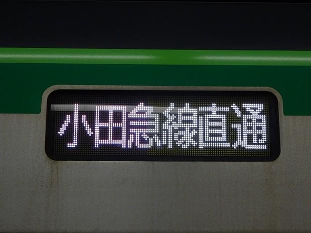 小田急線直通