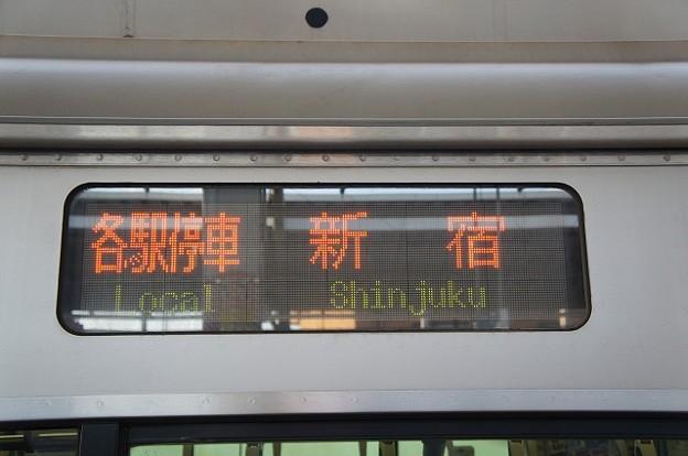 各駅停車 新宿