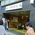 Photos: 新宿西口・新宿