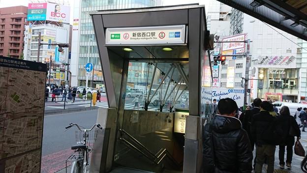 新宿西口・新宿