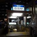 Photos: 西日暮里