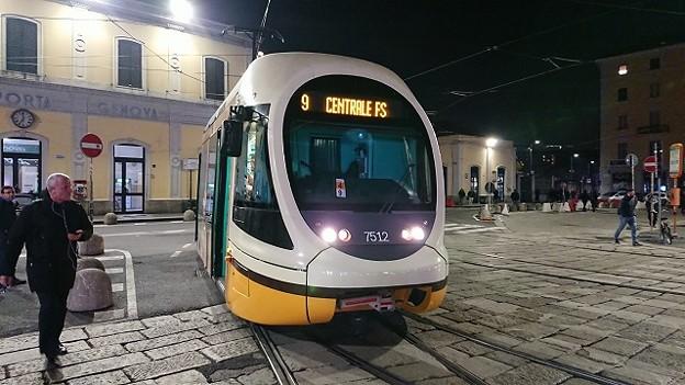 7500型