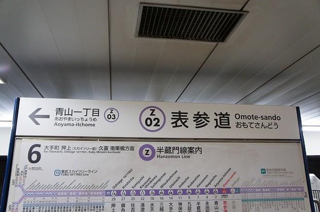 Photos: Z02 表参道