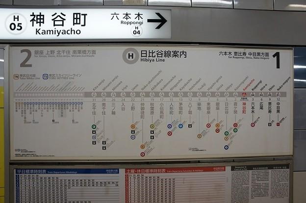 日比谷線案内(神谷町駅)