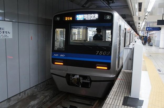 Photos: 7500系