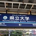 Photos: KK60 県立大学