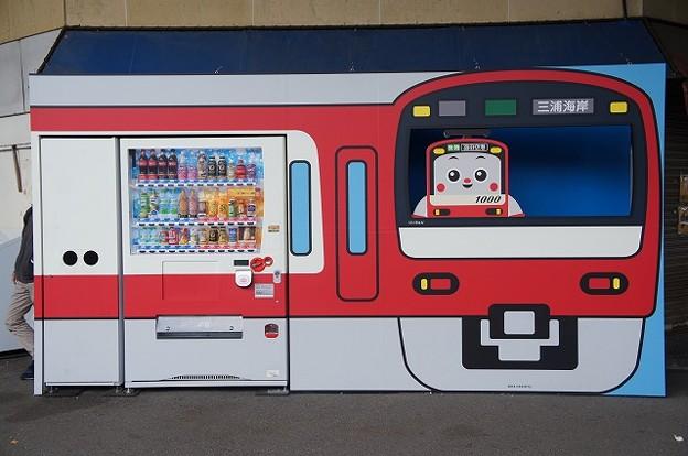 三浦海岸駅前自販機