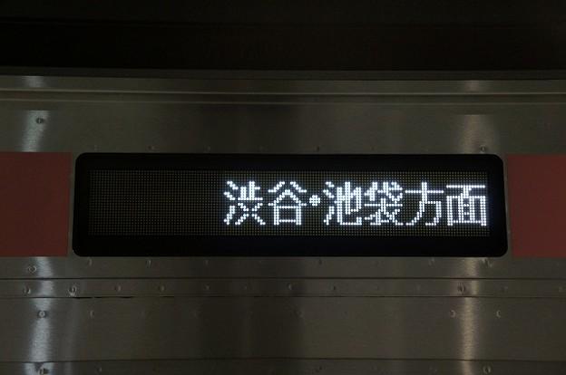 渋谷・池袋方面