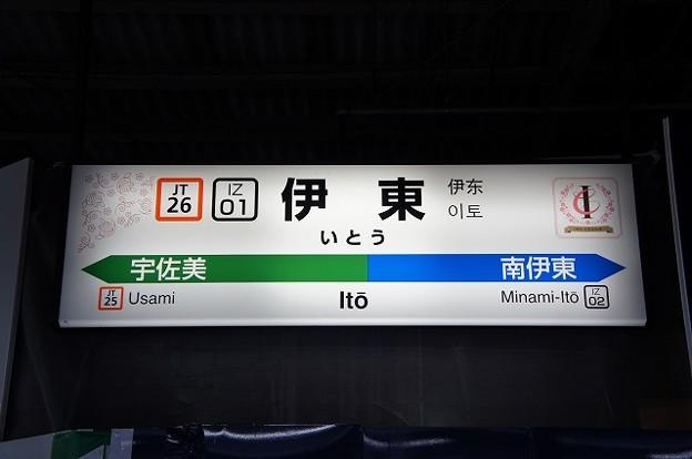 JT26 IZ01 伊東