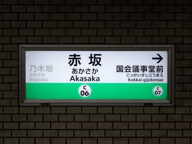 C06 赤坂