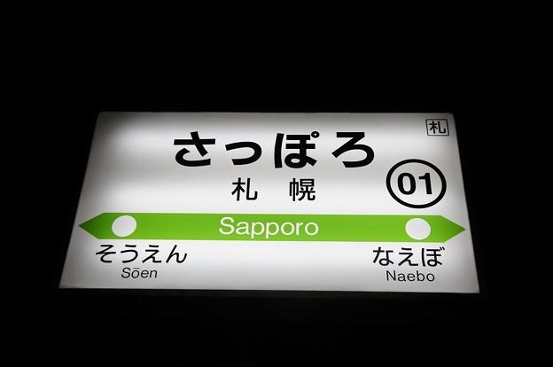 01 札幌