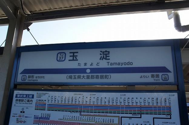 Photos: TJ37 玉淀