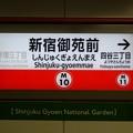 M10 新宿御苑前