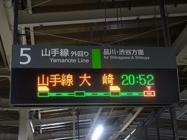 山手線 大崎行