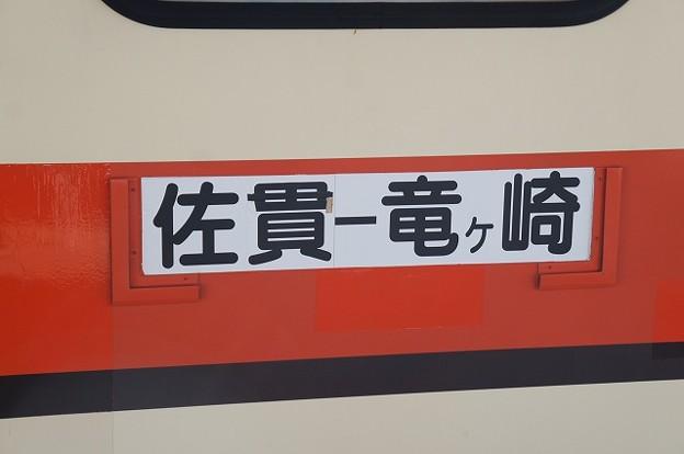 佐貫ー竜ヶ崎