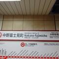 Photos: Mb04 中野富士見町
