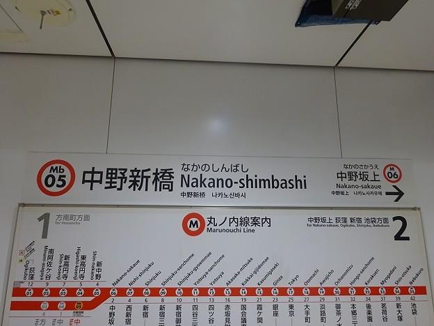 Photos: Mb05 中野新橋
