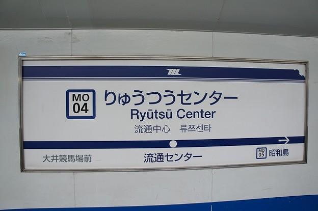 MO04 流通センター