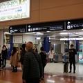 Photos: 羽田空港第2ビル