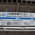 Photos: OT06 小田急多摩センター
