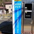 Photos: 6000FCT