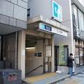 Photos: 小伝馬町