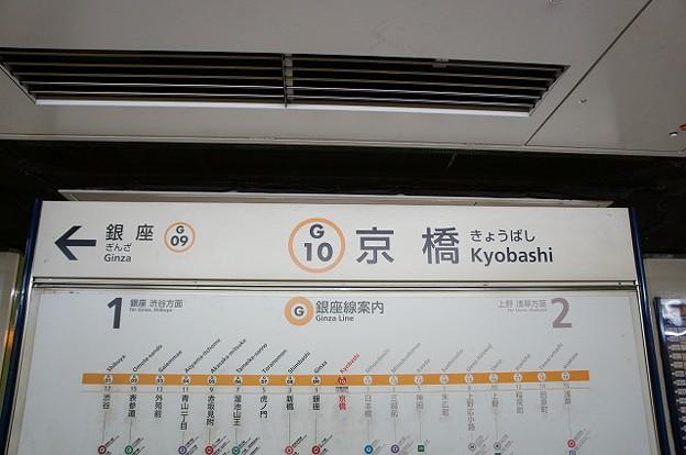 G10 京橋
