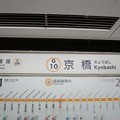Photos: G10 京橋